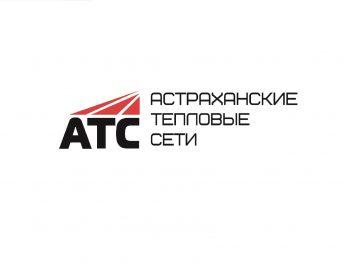 «Астраханские тепловые сети» проведут испытания труб с 19 по 22 апреля